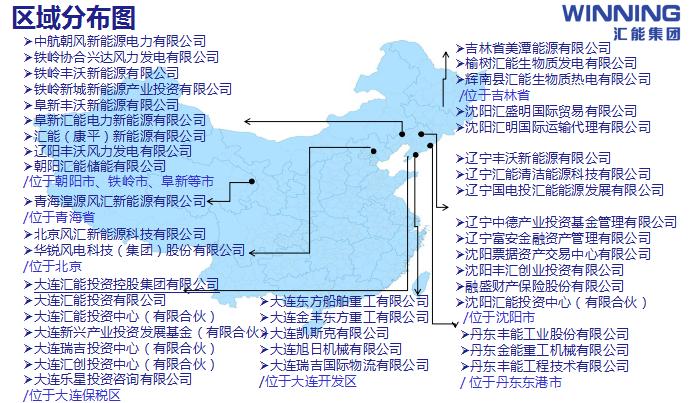 微信截图2.png